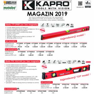 karpo-2019